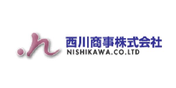 西川商事株式会社